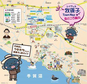 abiko_map